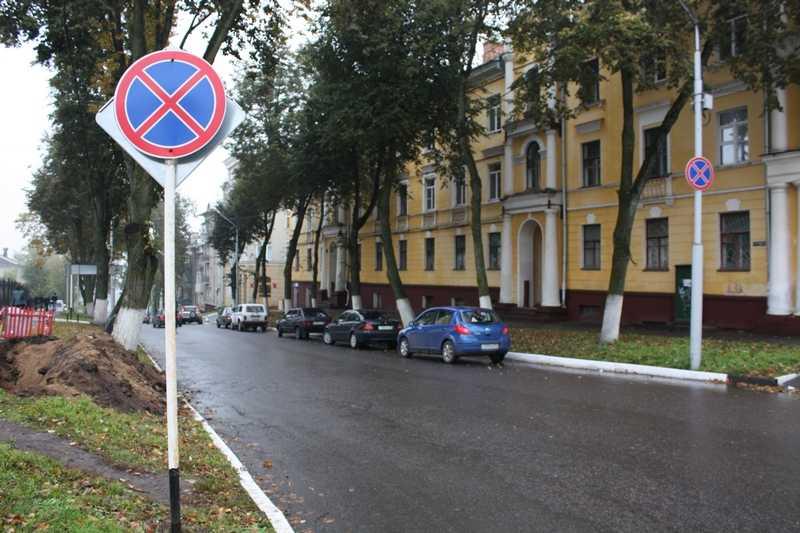 В ГИБДД Брянска назвали наиболее аварийные участки города
