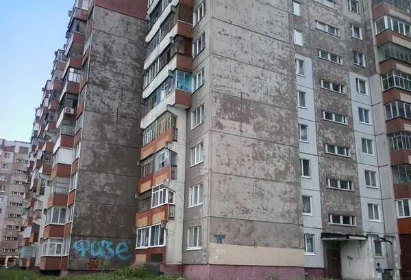 Брянским чернобыльцам государство выплатило за жилье 3,9 миллиарда