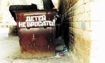 В общественном туалете брянского поселка найдено тело младенца
