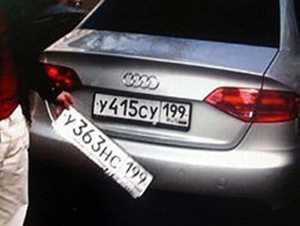 Под Брянском задержали Audi-загадку