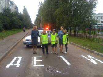 Брянские дети попросили водителей не давить их