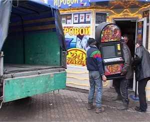 Участковый полиции из Брянска продал «налево» изъятые игровые автоматы