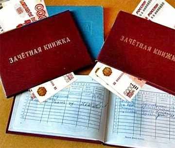 Наивная брянская студентка отдала аферисту «от образования» 195 тыс. рублей