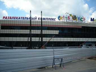 На 5 га Грешилов построит в Брянске центр развлечений площадью 18 га
