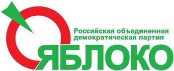 Андрей Пономарев отказался от борьбы за кресло брянского губернатора