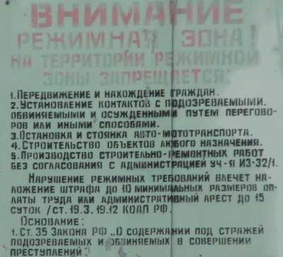 Брянского тюремщика оштрафовали на 800 тысяч за взятки