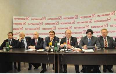 Зюганов: «Мы за честные выборы и честный суд»