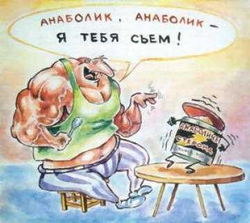 Через Брянск в Россию шлют посылки со стероидами и анаболиками