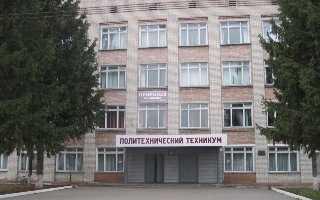 В Трубчевске задержали предполагаемого убийцу 17-летней брянской студентки