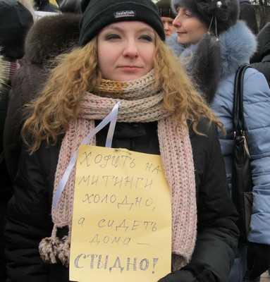 Брянских студентов жестко обманули «бесплатным» проездом