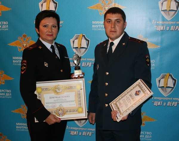 Пресс-службу брянской полиции признали лучшей в России