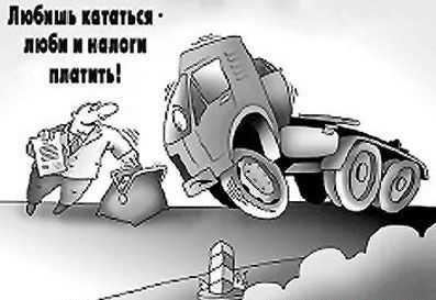 Жители Брянской области не спешат отчитываться по доходам