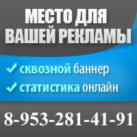 Размещение рекламы на портале в интернет-газетах «Брянские новости» и «Брянская автомобильная газета