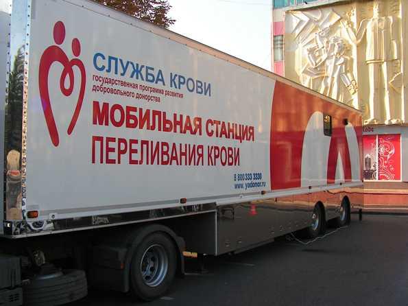 Сотни брянцев пожелали стать донорами