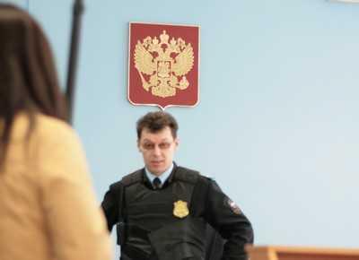 Брянский судья подозревается в подлоге