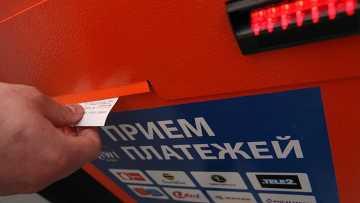 Брянская пенсионерка перечислила неизвестному мошеннику 372000 рублей