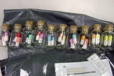 Брянские таможенники обнаружили посылку со стероидами из Гонконга