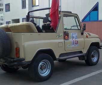 Угоны автомобилей житель Брянска объяснил «осенним обострением»