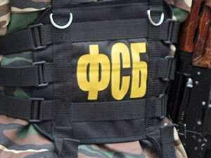 Брянское УФСБ предупредило о лжечекистах