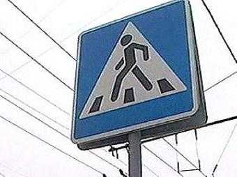В Брянске спешившие автомобилисты сбили пешеходов