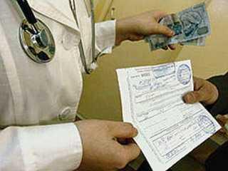 Брянская врач-терапевт попалась на выписке фиктивных больничных листков