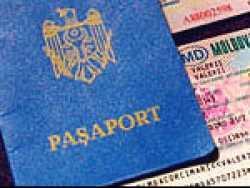 Гражданин Молдовы хотел подкупить брянского пограничника