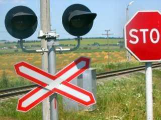 В Навлинском районе закрывают два железнодорожных переезда
