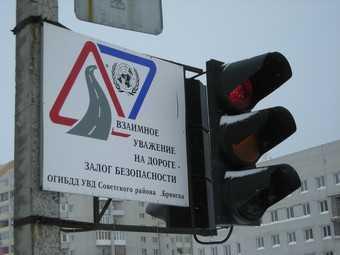 Отключение электричества в Брянске выявило анархию энергоснабжения