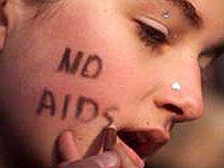 Более 2 тысяч жителей Брянской области подхватили СПИД
