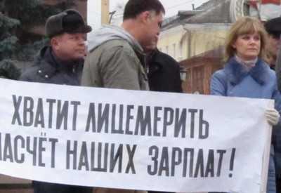 Брянский губернатор: повышение зарплат бюджетников не обсуждается