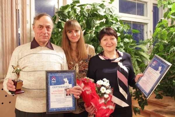 В «Брянских коммунальных системах» наградили сотрудника ноября