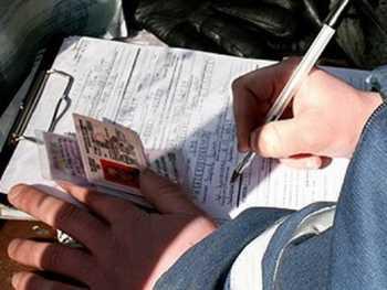Более 94000 брянских водителей не заплатили вовремя штрафы за нарушение ПДД