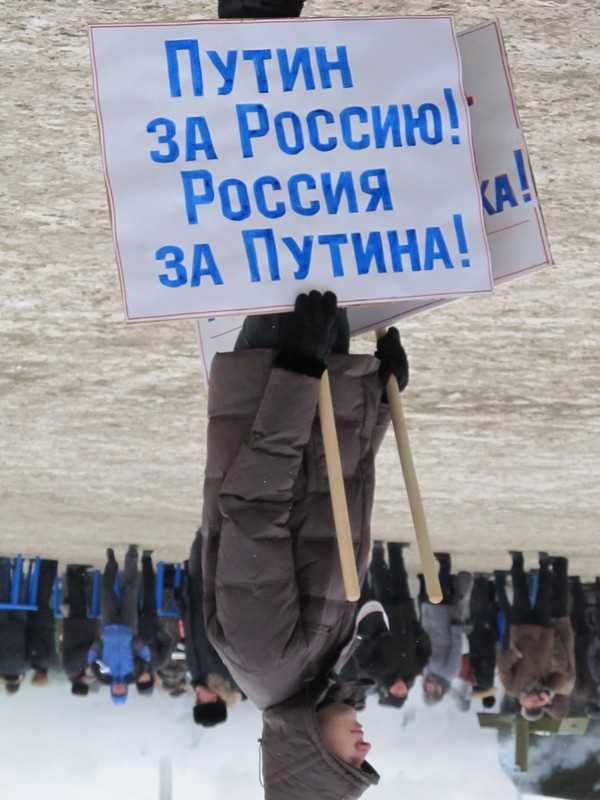 Что хотят спросить у Путина брянцы