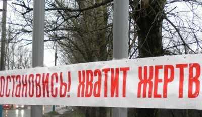 В Брянской области пьяный водитель переехал пьяного пешехода