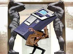 В Брянской области гражданин Молдовы пытался похитить банкомат