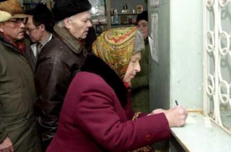 Выплату пенсий за январь в Брянской области начнут 3 января