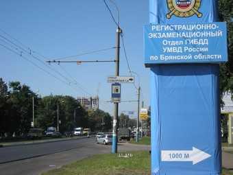 Осужден брянский гаишник, торговавший регистрацией автомобилей