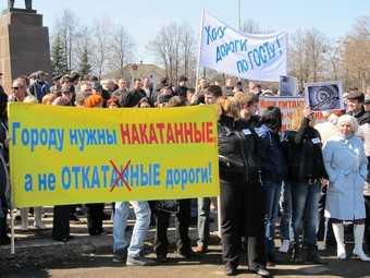 Дятьковские власти заказали скоропортящиеся дороги