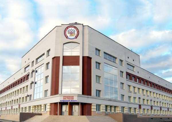 В Брянской области в два раза сократили количество налоговых инспекций