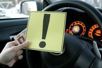 По вине «молодых водителей» в 2012 году погибли 14 и были ранены 155 человек