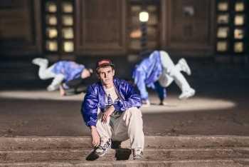 В Брянске пройдет фестиваль современной танцевальной культуры