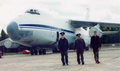 В Брянской области откроют авиационно-космическую школу Леонова