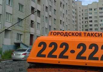 Брянские воришки оставили таксиста без выручки