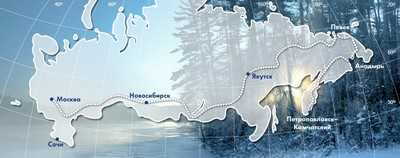 Путь северного волка