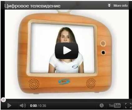 «Брянские кабельные сети» дарят цифровое ТВ