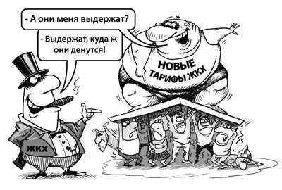 Осуждены брянские аферисты, незаконно заработавшие на материнском капитале