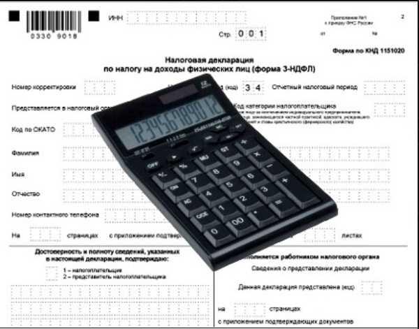 В Брянской области началась новая налоговая кампания