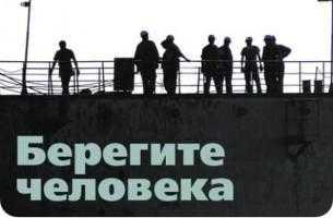 Охранники брянского завода спасли человека