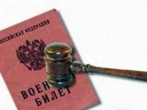 Брянского уклониста  осудят из-за нежелания служить в «простых» войсках