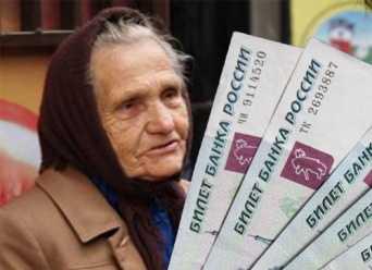 Брянскую пенсионерку обокрала лже-медработница